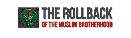 Roll Back the Muslim Brotherhood in America
