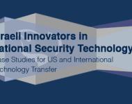israeli-innovators