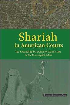 ShariahInUSCourts