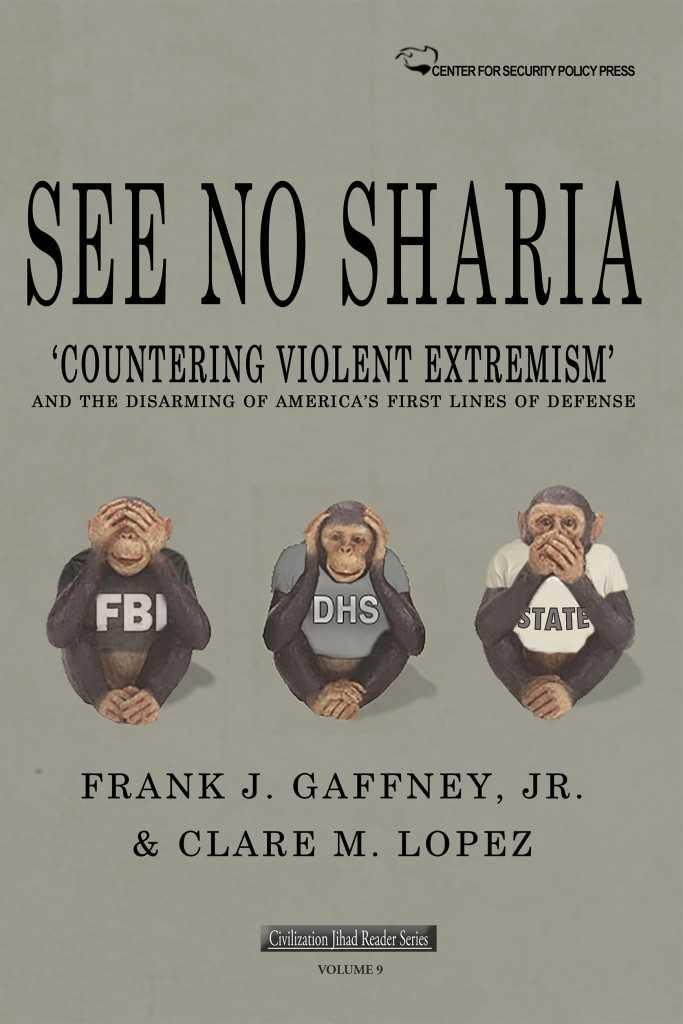 see_no_sharia_thumb