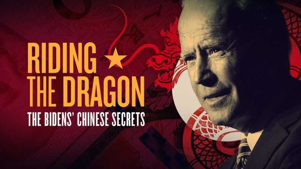 "Matthew Taylor explains his new documentary on the Biden family ""Riding the  Dragon"" - Center for Security Policy"